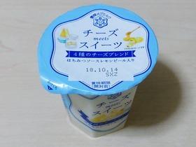 チーズmeetsスイーツ 4種のチーズブレンド