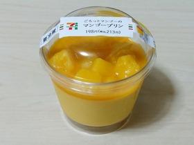 ごろっとマンゴーのマンゴープリン