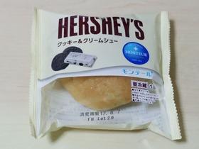 HERSHEY'Sクッキー&クリームシュー