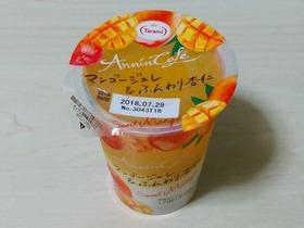 マンゴージュレ&ふんわり杏仁