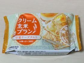 クリーム玄米ブラン 甘夏チーズタルト