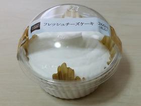 フレッシュチーズケーキ