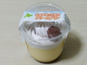 北海道産小豆使用クリームプリン