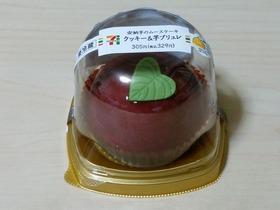 安納芋のムースケーキ クッキー&芋ブリュレ