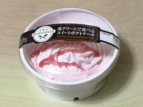 苺クリームで食べるスイートポテトケーキ
