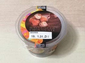 香ばしヘーゼルナッツのチョコレートプリン
