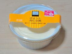 ぎゅっと杏仁豆腐