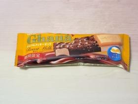 ガーナ チョコ&クッキーサンド ローストミルク