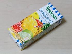 トロピカーナ シトラスパインテイスト