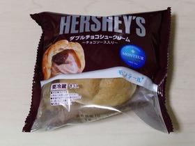 HERSHEY'S ダブルチョコシュークリーム