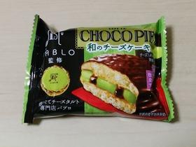 チョコパイ PABLO監修 和のチーズケーキ 京味仕立て