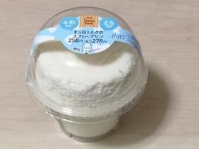 まっ白ミルクのスフレ・プリン