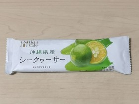 日本のフルーツ 沖縄県産シークヮーサー