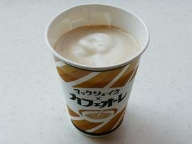 マックシェイク×カフェオーレ