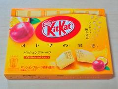 キットカット オトナの甘さ パッションフルーツ