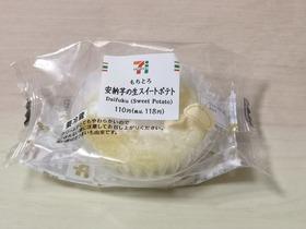 もちとろ 安納芋の生スイートポテト
