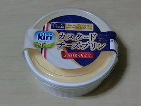 カスタードチーズプリン