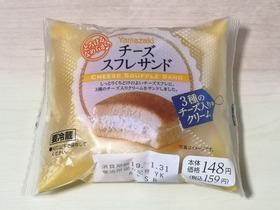 チーズスフレサンド 3種のチーズ入りクリーム