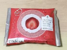 いちごづくしロールケーキ あまおう苺のせ