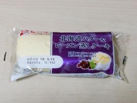 北海道バター&レーズン蒸しケーキ