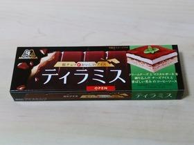 板チョコがおいしいアイス ティラミス