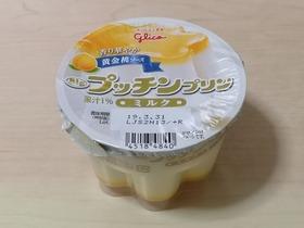 Bigプッチンプリン ミルク 黄金桃ソース