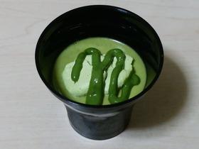 スプーンで食べる とろ生食感ショコラ 宇治抹茶2