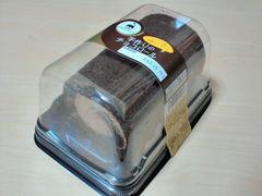 プレシア 手作りのチョコロール
