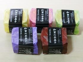 加賀の芋菓子スイートポテト