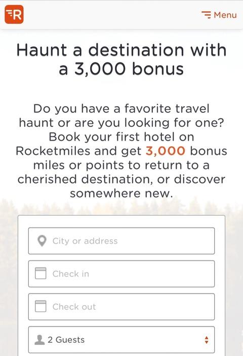 ホテルの予約でマイルがもらえるロケットマイルズ 一泊で最低でも4000マイルもらえるキャンペーン開催中!  初めてご登録の方はさらに1000ボーナスマイル!