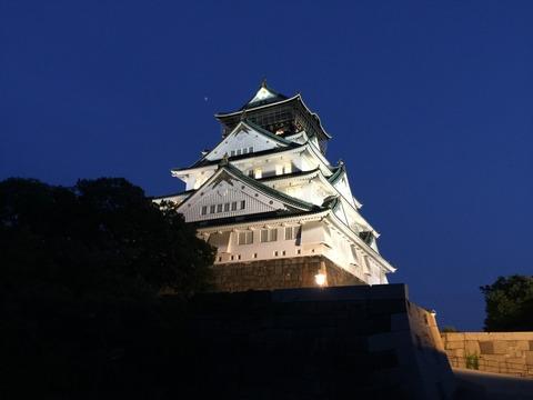 ユナイテッド航空のマイルで特典旅行を予約し、ヒルトン大阪に滞在してきました
