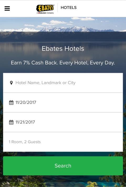 アメリカのセルフアフィリエイトEbates by 楽天のEbates Hotel を利用すればいつでも7%キャッシュバックに!