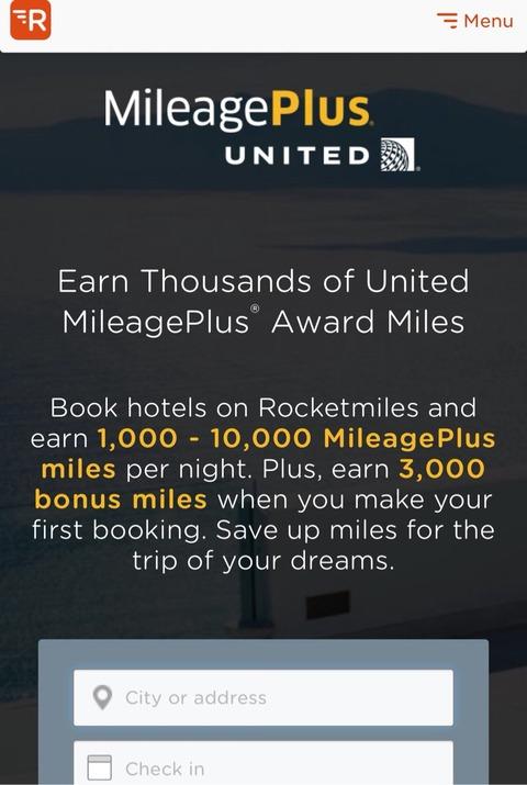 ロケットマイルズ 一泊でユナイテッド航空のマイルが最大13000マイルもらえるキャンペーン中!