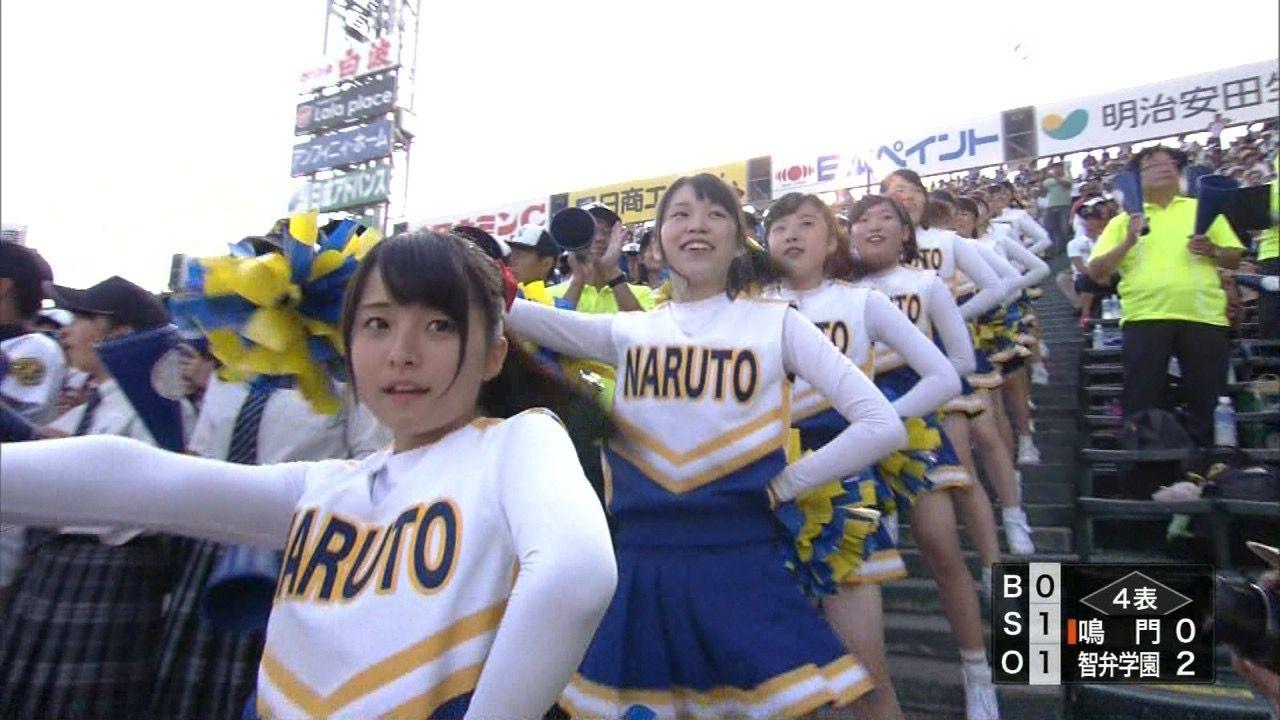 女子高生がストライクな40代2 [無断転載禁止]©2ch.netYouTube動画>8本 ->画像>242枚