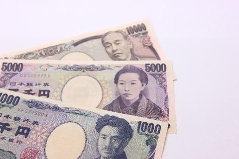 money-15