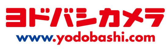yodobashi-01