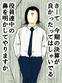 misawa-06