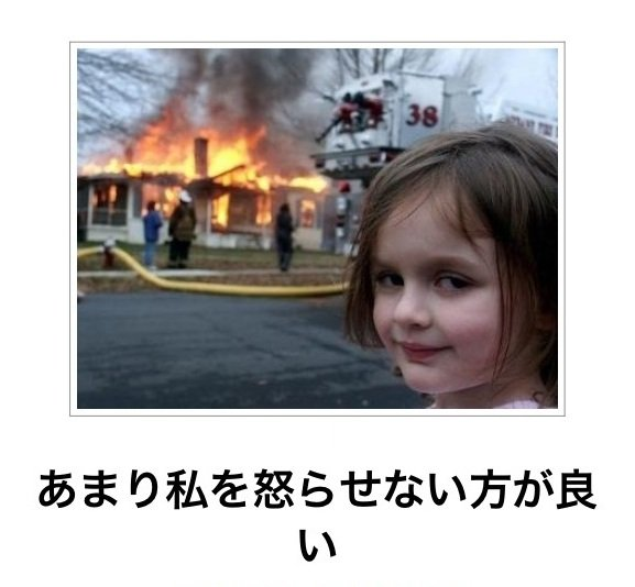 So What'S : 滋賀 「1回戦負けし...