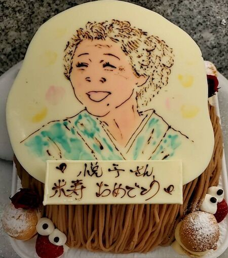 悦子さん米寿