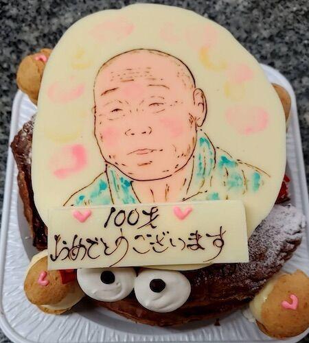 100歳おめでとうございます