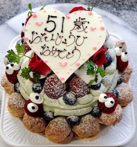 51歳お誕生日おめでとう