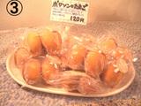 ポワソンの卵