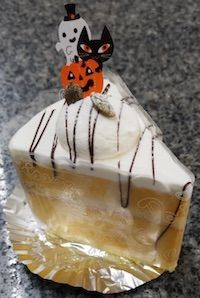 ハロウィーンケーキ1本番