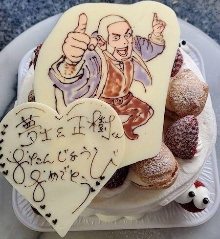 夢士&正樹くんお誕生日