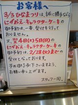 446c6317.JPG