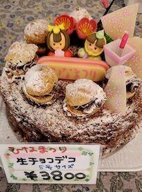 ひな祭り生チョコデコ