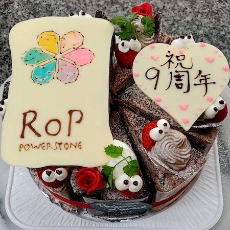 祝9周年ROP