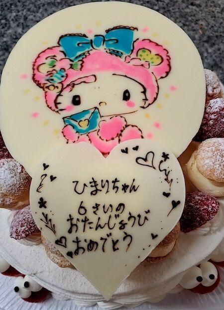 ひまりちゃん6歳お誕生日