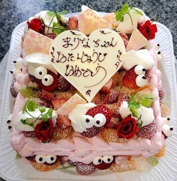 まりなちゃんお誕生日おめでとう