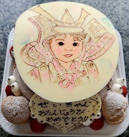 せいちゃんお誕生日おめでとう